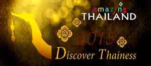 Discoverthainess-011